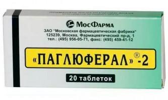 """Таблетки """"паглюферал"""": інструкція із застосування, аналоги та відгуки"""