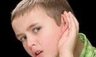 Туговухість у дітей