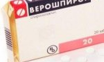 Верошпирон для схуднення