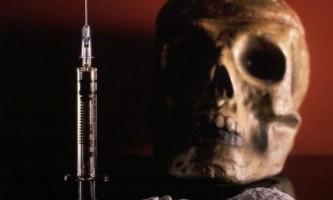 Шкідливі звички: наркотики