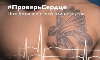 """""""Розвантажувальний день"""" від faberlic"""